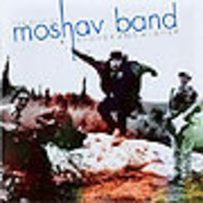Moshav Band - The Best Of