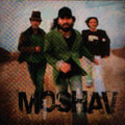 Moshav Band - Misplaced