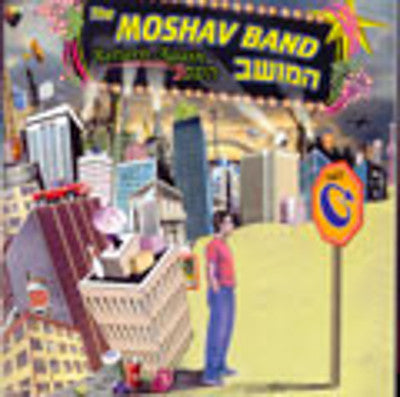 Moshav Band - Return Again