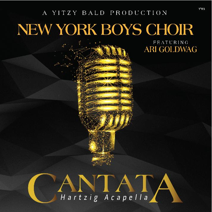 New York Boys Choir - Cantata