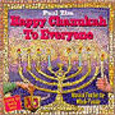 Paul Zim - Happu Chanuka To Everyone