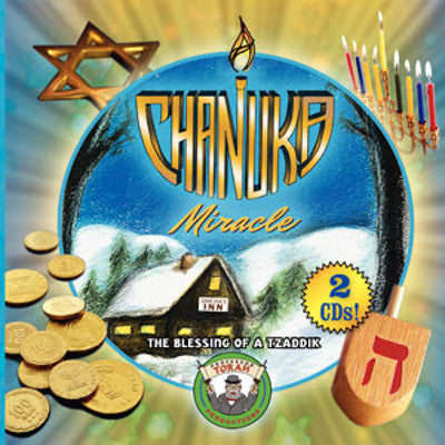 Professor Torah - A Chanuka Miracle