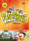 Punchkees - Volume 11