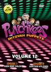 Punchkees - Volume 12