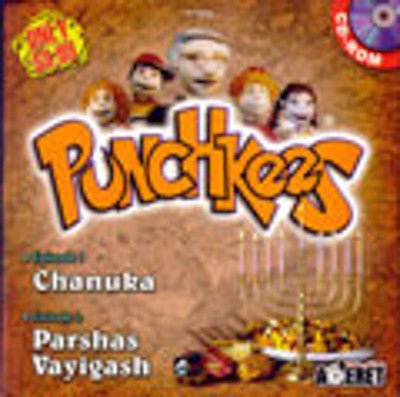 Punchkees - Chanuka & Parshas Vayigash