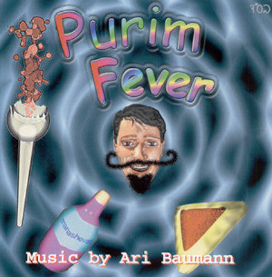 Purim Fever - Purim Fever 1