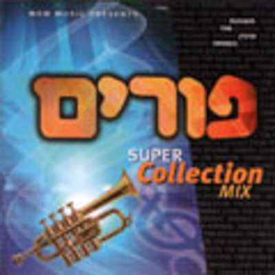 Various - Purim Super Collection Mix