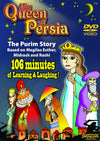 The Queen Of Persia - DVD (Purim Story)