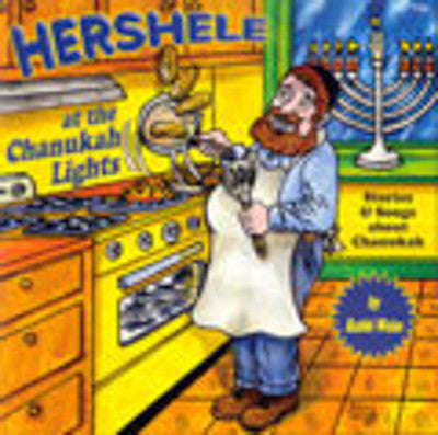 Rabbi Weiss - Hershele at the Chanuka Lights