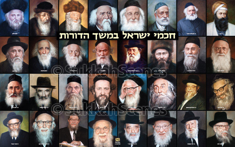 Rabbonim Collage - SukkahScenes Banner