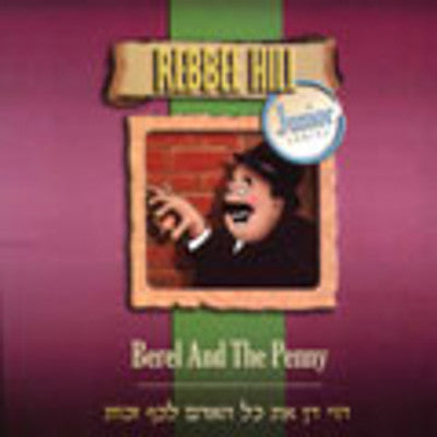 Rebbee Hill - Berel And The Penny