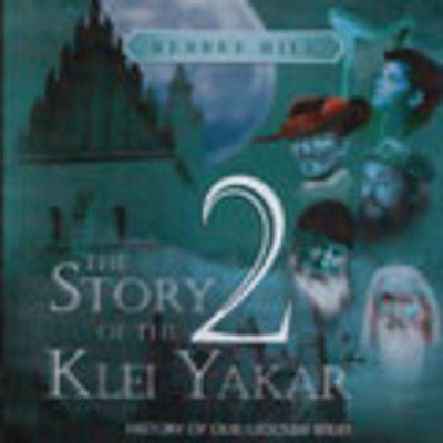 Rebbee Hill - The Story of Klei Yakar Vol. 2