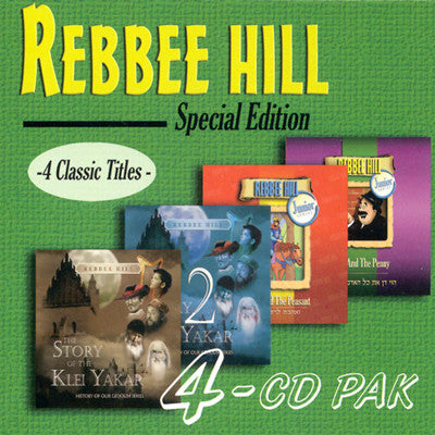 Rebbee Hill - 4 Pack Special Edition