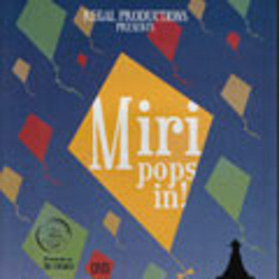 Regal Productions Zir Chemed - Miri Pops In (For Women Only)
