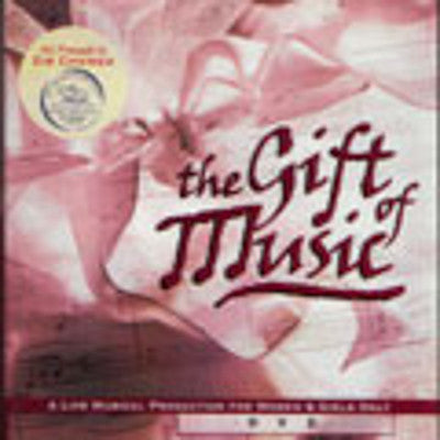 Regal Productions Zir Chemed - The Gift of Music - DVD