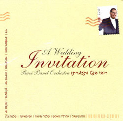Ruvi Banet - A Wedding Invitation