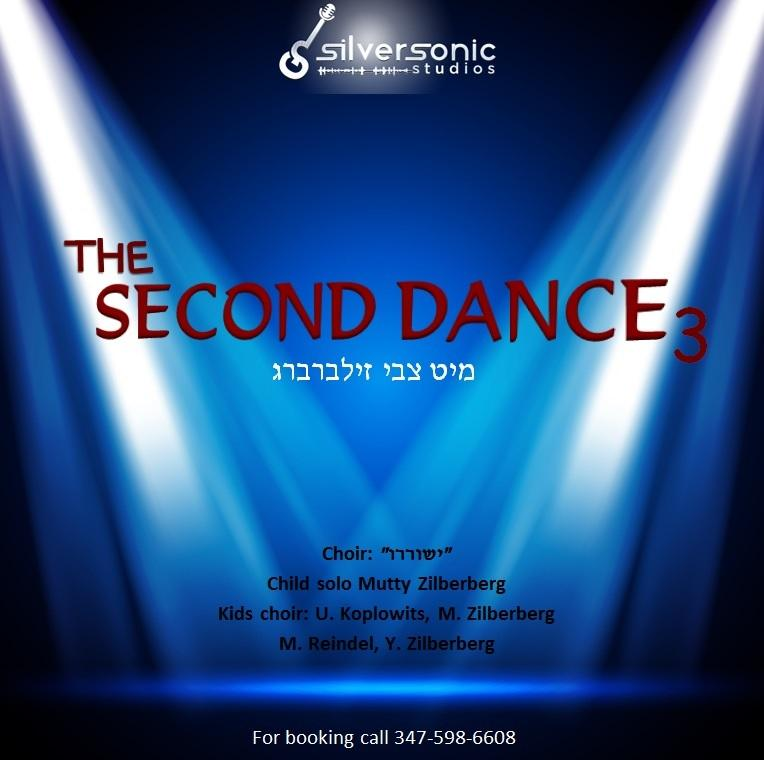 Tzvi Zilberberg - The Second Dance 3