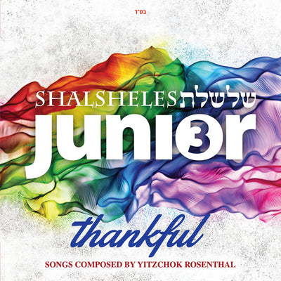 Shalsheles Junior - Vol 3 Thankful