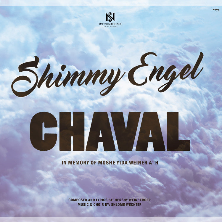 Shimmy Engel - Chaval (Single)