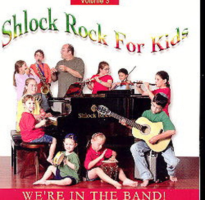 Shlock Rock - We're In The Band