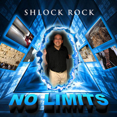 Shlock Rock - No Limits