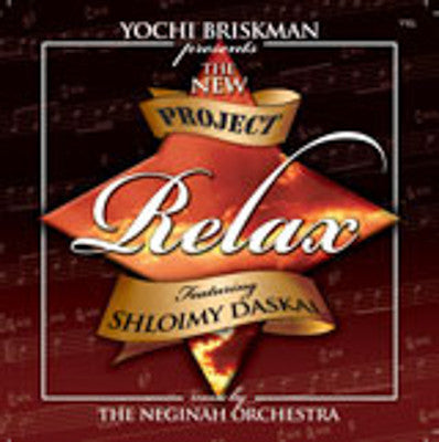 Shloime Daskal - The New Project Relax