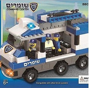 Binyan Blocks Shomrim Command Center