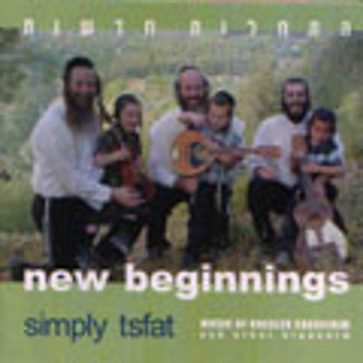 Simply Tsfat - New Beginnings