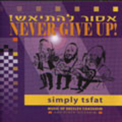 Simply Tsfat - Never Give Up!
