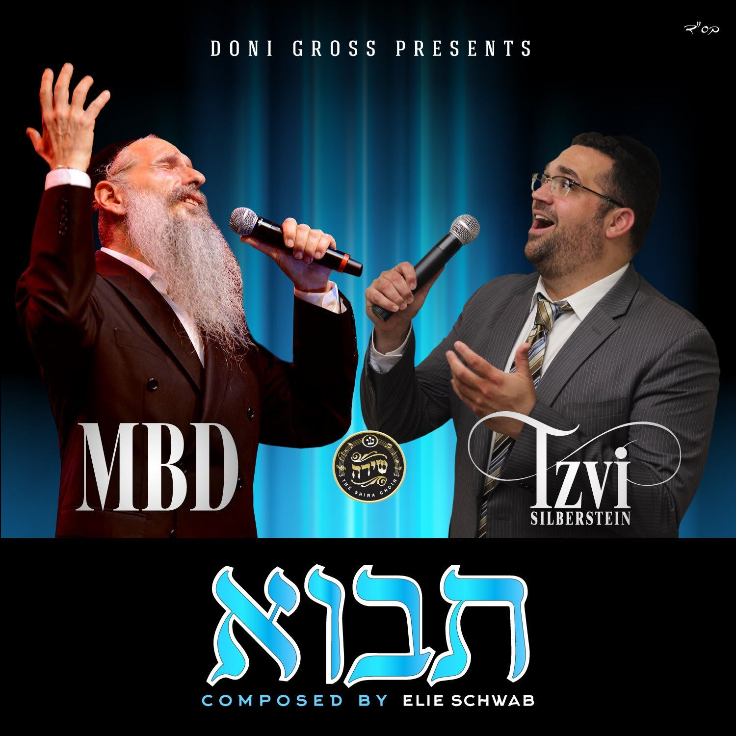 Tzvi Silberstein & MBD - Tavoi (Single)