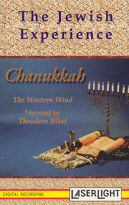 Various - The Jewish Experience - Chanukah