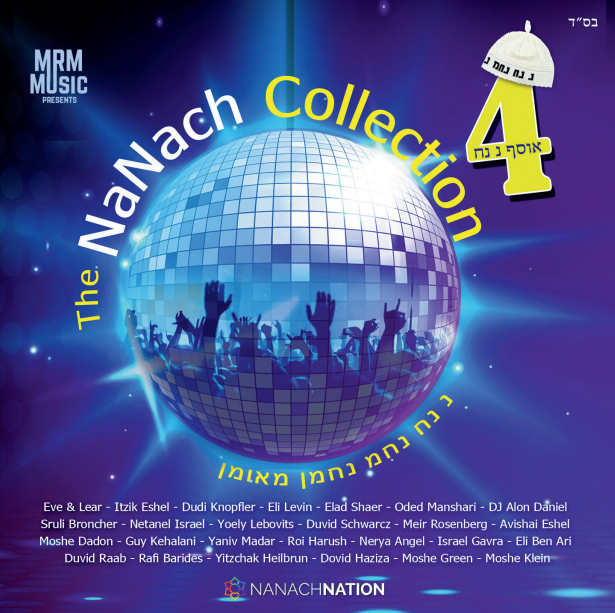 All Star - The Nanach Collection Vol 4