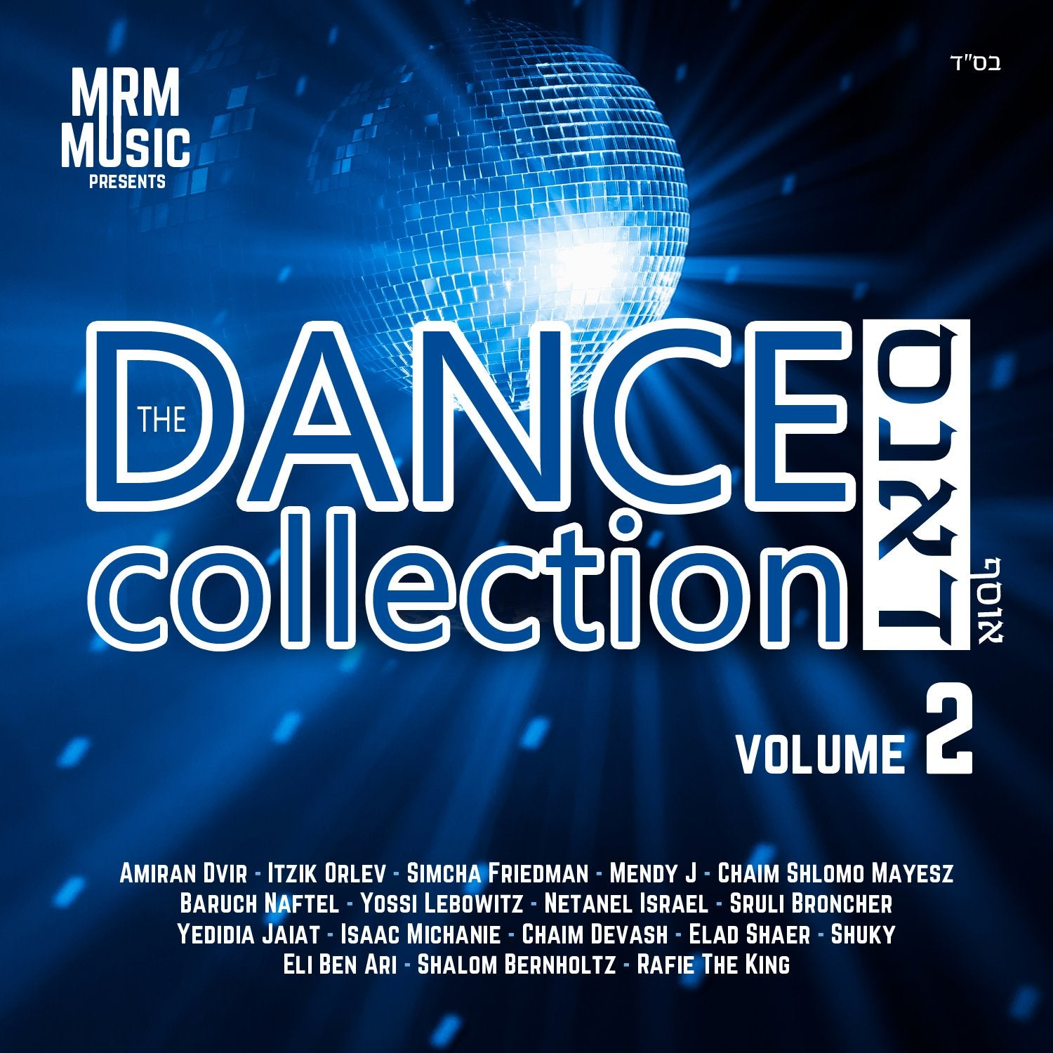 MRM - The Dance Collection 2