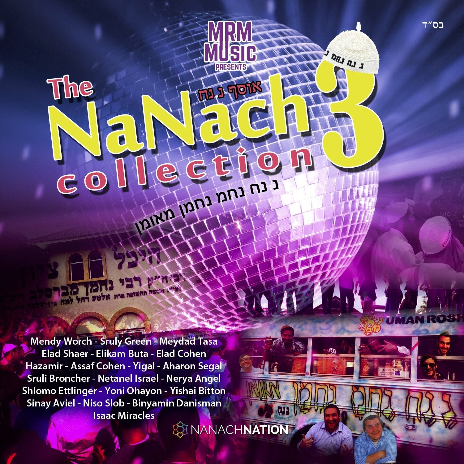 All Star - The Nanach Collection Vol 3