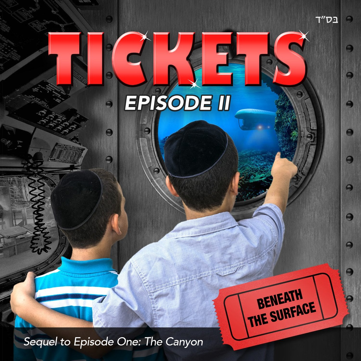 Tickets Episode II - Beneath The Surface