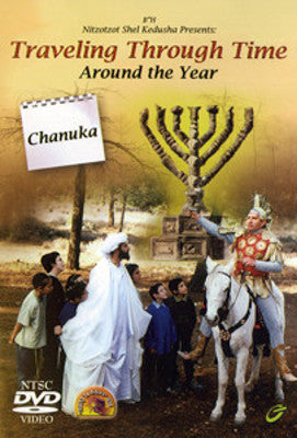 Nitzotzot Shel Kedusha - Traveling Through Time (Chanukah)