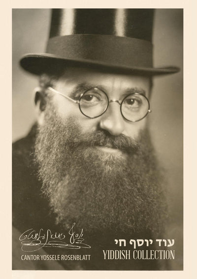 Cantor Yossele Rosenblatt - Od Yosef Chai - Yiddish Collection