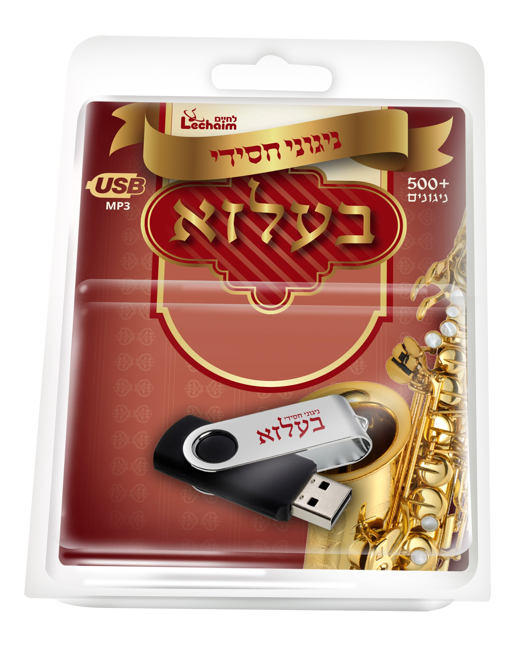 Lchaim - Belz Collection USB