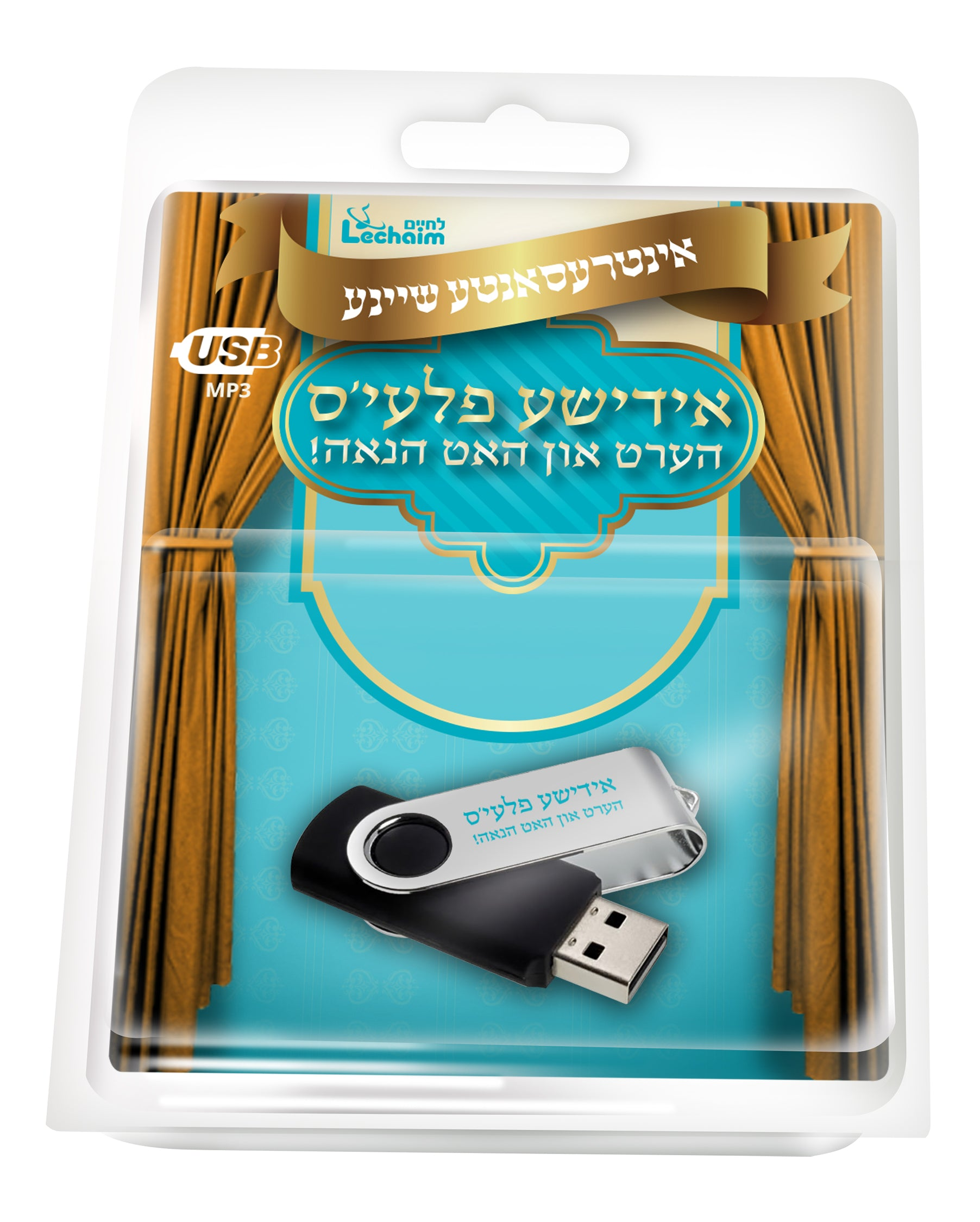 Lchaim - Yiddish Plays Collection USB