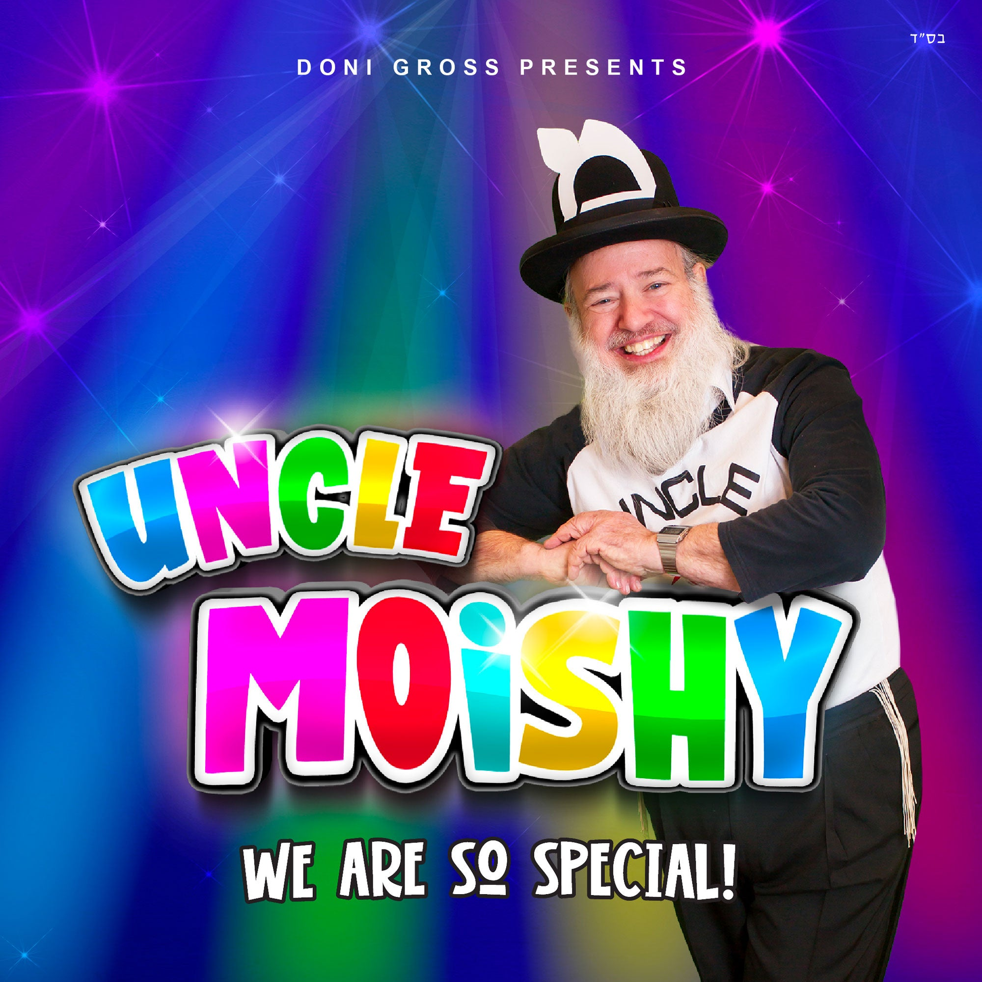 Uncle Moishy - We are so Special!