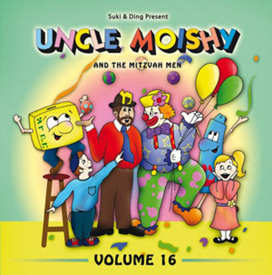 Uncle Moishy - Volume 16