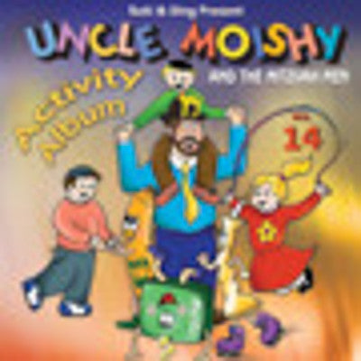 Uncle Moishy - Volume 14 - Funtime
