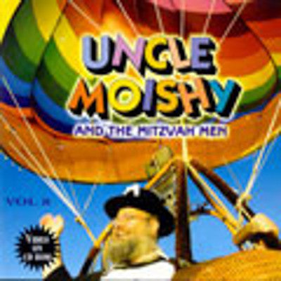 Uncle Moishy - Volume 8 DVD