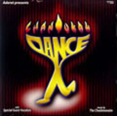 Various - Chanuka Dance