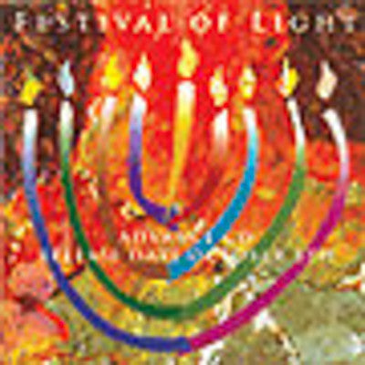 Various - Festival Of Light 1