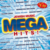 Various - Jewish Music Mega Hits