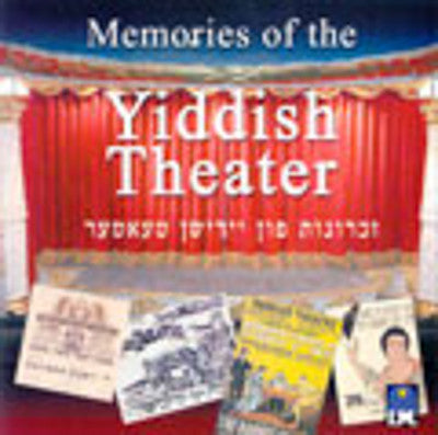 Various - Memories Of The Yiddish Theater