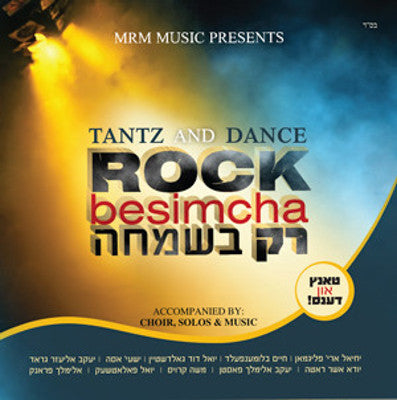 Various - Rock Besimcha