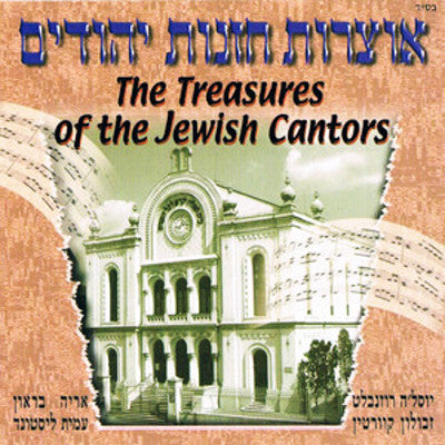 Various - Treasures of the Jewish Cantors