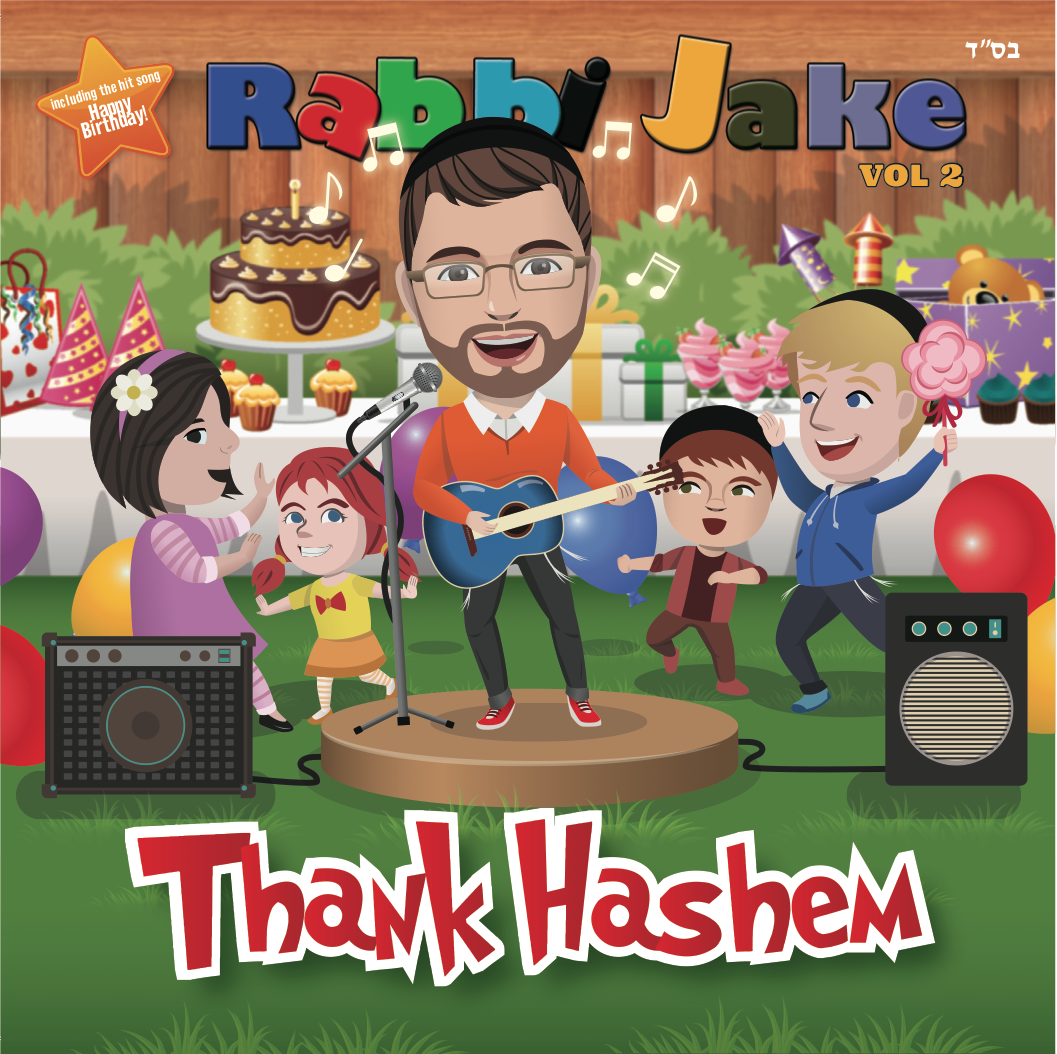 Rabbi Jake Volume 2 - Thank Hashem